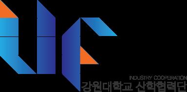 강원대학교산학협력단 대표 이미지